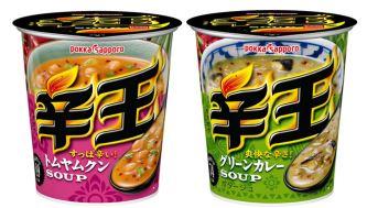 ポッカサッポロが「辛王 トムヤムクンスープ」と「辛王 グリーンカレースープ」を7日新発売