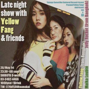 タイのガールズバンド2組が来日公演!Yellow FangとJelly Rocketが20日に渋谷、22日に浜松でライブ