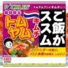 キムチがトムヤム味になってご飯がススム?23日から「ご飯がススム トムヤム風キムチ」発売へ