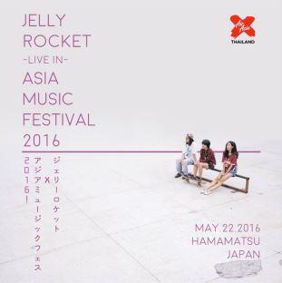 Jelly Rocket