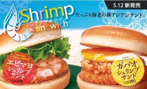 発売されたとあれば、シュリンプりはできません!ファーストキッチンから「ガパオシュリンプサンド」新発売
