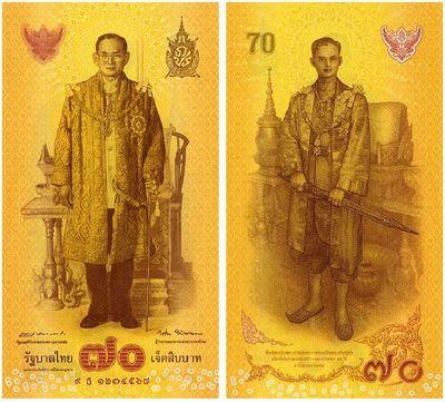 プミポン国王陛下在位70周年記念の70バーツ紙幣を9日に2000万枚発行