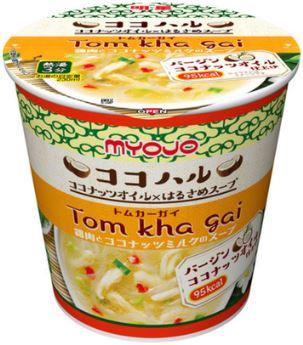 日本初のトムカーガイ?明星から「ココハル トムカーガイ」新発売!先月にはチャンマイカレーラーメンも