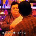 マツコ ・デラックスがタイ語に初挑戦!ホットペッパー グルメCMで「パクチー大盛り!」