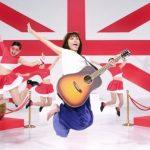 タイでエステ?いやいやエステーがタイでCM撮影!矢井田瞳が米唐番ガールズと共にジャンプします