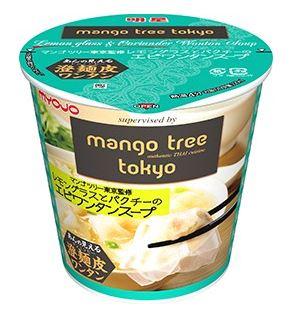 明星食品から「マンゴツリー東京監修 レモングラスとパクチーのエビワンタンスープ」新発売
