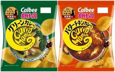 「ポテトチップス グリーンカレー味」カルビーがコンビニ限定、期間限定で新発売