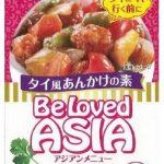 タマノイ酢が「BeLoved ASIAタイ風あんかけの素」を9月1日から全国で発売へ