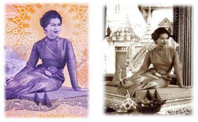 シリキット王妃陛下ご誕生記念500バーツ紙幣