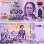 シリキット王妃陛下ご誕生記念500バーツ紙幣を2000万枚発行