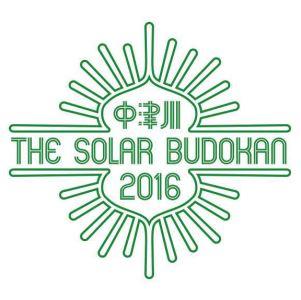 岐阜県中津川のロックフェス「中津川 THE SOLAR BUDOKAN 2016」にタイからエレクトリックデュオ「X0809」が出演