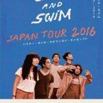 タイのインディーズ「Gym and Swim」が1stアルバムの日本発売と日本ライブ決定