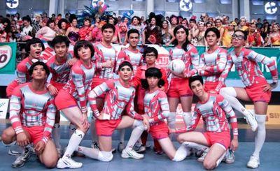 上映作品投票イベントにタイ映画「アタック・ナンバーハーフ・デラックス」がノミネート~神戸スポーツ映画祭!2017