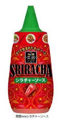 ホットチリソースといえば「シラチャーソース」ついに日本で発売!S&Bから