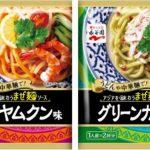 「アジアを味わうまぜ麺ソース」(トムヤムクン味、グリーンカレー味)