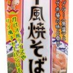 シラチャーソースの次はパッタイソース「イカリ タイ風焼そばソース」が20日に新発売