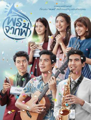 タイ映画「A GIFT(ยามเย็น)」が第9回沖縄国際映画祭(20~23日)で上映へ