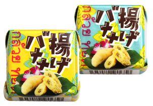 ついにチロルチョコにタイのスイーツ味「揚げバナナ」が登場