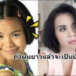 「ヌーヒン バンコクへ行く」8月7日までGYAO!で無料配信